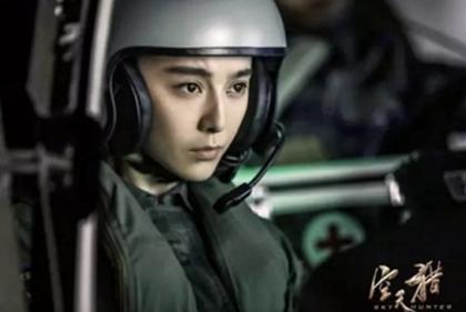 李晨范冰冰主演电影《空天猎》票房